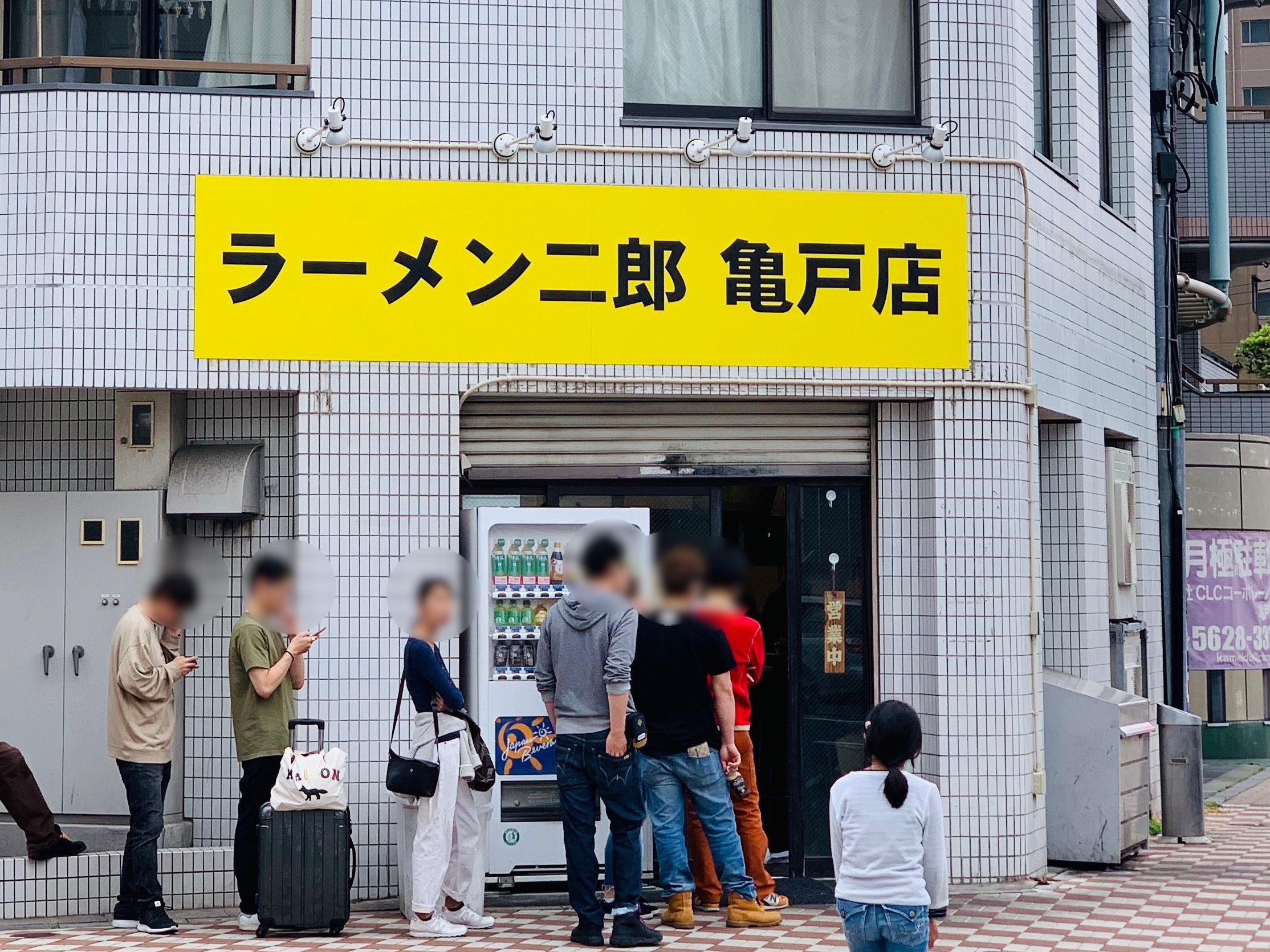 ラーメン二郎亀戸店看板